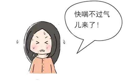 患上甲减会出现哪些症状-北京首大眼耳鼻喉医院图片
